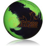 The Loch Ness Monster Bowling Ball